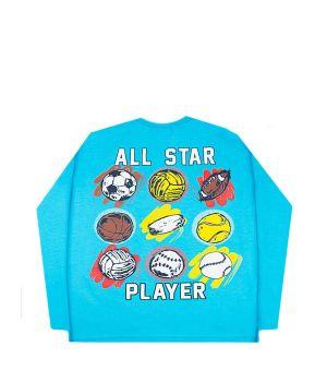 Кофта для мальчика Star