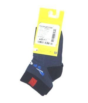 Темно-синие носки Спорт