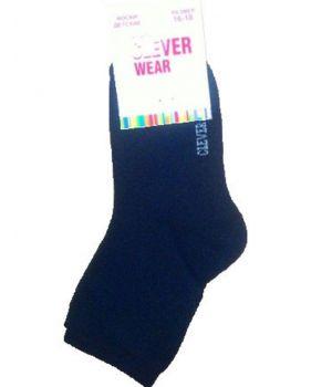 Теплые носки для мальчика темно-синие