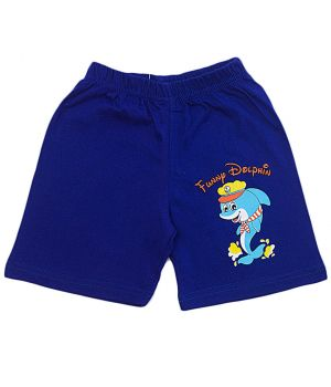 Шорты для мальчика Funny dolphin