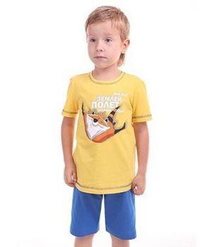 Желто-голубой комплект для мальчика