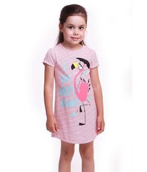 Сорочка для девочки Всегда счастлива