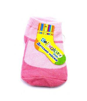 Розовые носки для новорожденного
