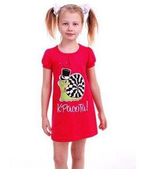 Красное платье для девочки Улитка-красота